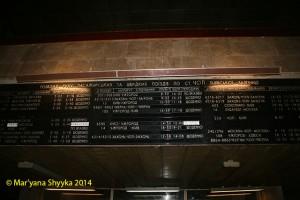 Il tabellone con gli orari dei treni nella stazione di Chop